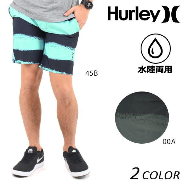 SALE セール 30%OFF メンズ 水着 トランクス ハイブリッドショートパンツ 水陸両用 Hurley ハーレー MWS0004680 F1S E15