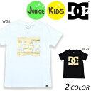 SALE セール 20%OFF キッズ 半袖 Tシャツ DC ディーシー 7126J702 (100cm〜160cm) EX1 B20