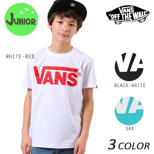 SALE セール 20%OFF キッズ 半袖 Tシャツ VANS バンズ VA17SS-KT07 (140cm〜160cm) EE1 B16