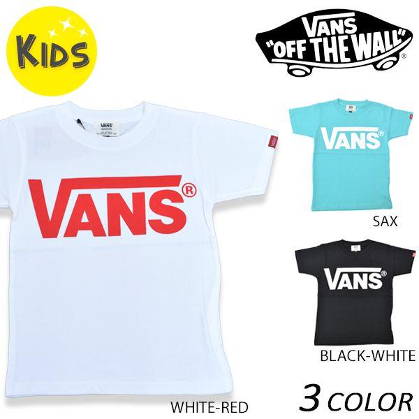 SALE セール 20%OFF キッズ 半袖 Tシャツ VANS バンズ VA17SS-KT07 (100cm〜130cm) EE1 B16