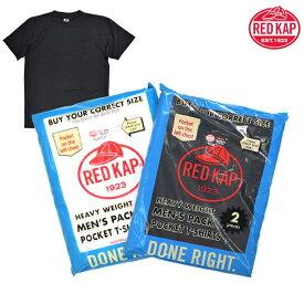 メンズ 半袖 Tシャツ RED KAP レッドキャップ SP2PJ ポケットあり 2枚組 DX1 B2