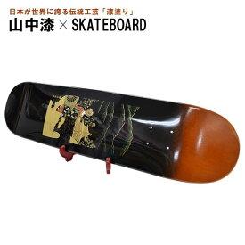 送料無料 スケートボード デッキ SILVER FOX シルバーフォックス 漆塗り 舞妓 ウルシ マイコ SGDK0002 GG D18