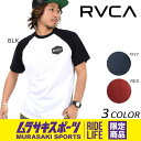 SALE セール 30%OFF メンズ 半袖 Tシャツ RVCA ルーカ AH041-306 ムラサキスポーツ限定 EE1 D19