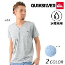 【数量限定】送料無料 メンズ ハイブリッド 半袖 Tシャツ 水陸両用 QUIKSILVER クイックシルバー QLY171011 EX1 D26
