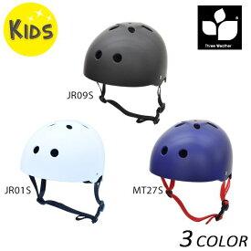 キッズ ヘルメット THREE WEATHER スリーウェザー MRSC121 プロテクター EE F6