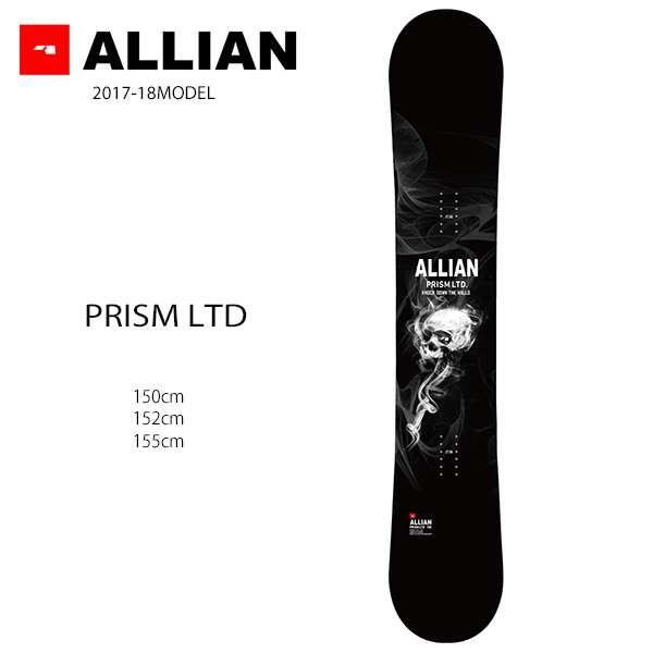 スノーボード 板 ALLIAN アライアン PRISM LTD プリズムリ ミテッド 17-18モデル メンズ EE G22