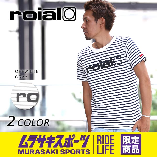 SALE セール 50%OFF メンズ 半袖 Tシャツ roial ロイアル LTD184 ムラサキスポーツオンラインストア限定 EE2 F23
