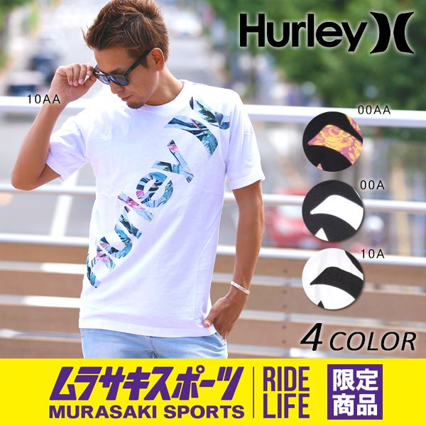 SALE セール 57%OFF ムラサキスポーツ限定 Hurley ハーレー メンズ 半袖 Tシャツ ONE&ONLY SLANTED PREMIUM QUICK STRIKE クイックストライク Uネック MTSSOASLF7 EE2 F23 【返品不可】