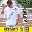送料無料 ムラサキスポーツ限定 Hurley ハーレー メンズ 半袖 Tシャツ ONE&ONLY SLANTED PREMIUM QUICK STRIKE クイ...