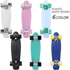 ミニクルージングボード SILVER FOX シルバーフォックス PLASTIC SKATE BOARD プラスティック スケートボードSB3311N GG H4