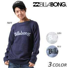 メンズ セーター BILLABONG ビラボン AH012-600 F1F I4 【返品不可】