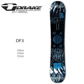 スノーボード 板 DRAKE ドレイク DF3 ディエフスリー 17-18モデル メンズ EE I8
