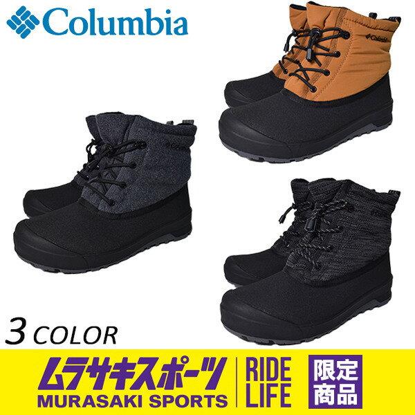 SALE セール 26%OFF ブーツ Columbia コロンビア Chakeipi Chukka Omni-Heat チャケイピ チャッカ オムニヒート YU3898 ムラサキスポーツ限定 EE3 I21