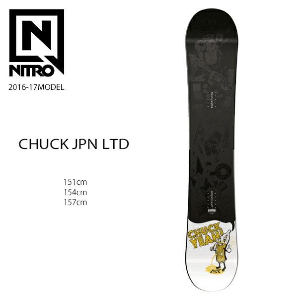 スノーボード 板 NITRO ナイトロ CHUCK JPN LTD チャック 16-17モデル メンズ E1 J7