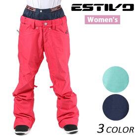 送料無料 スノーボード ウェア パンツ ESTIVO エスティボ EV-MELLOW PT EVW3722 17-18モデルレディース EX J27