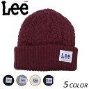 ビーニー Lee リー CABLE WATCH CAP ACR 100176602 EEF J23