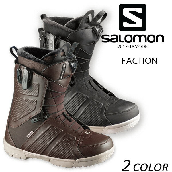 送料無料 スノーボード ブーツ SALOMON サロモン FACTION ファクション 17-18モデル メンズ EE K15
