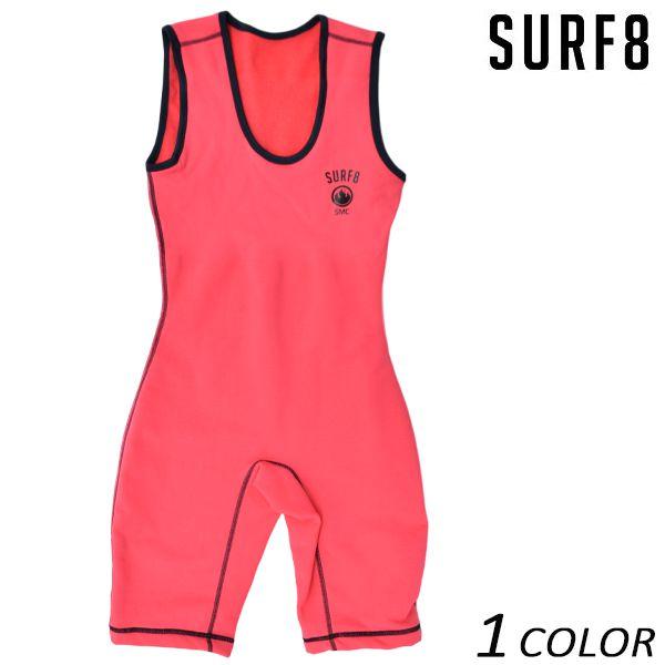 【数量限定】 送料無料 サーフィン インナー SURF8 サーフエイト マグマコア 起毛 ショートジョン 87F4C1 EEF K14