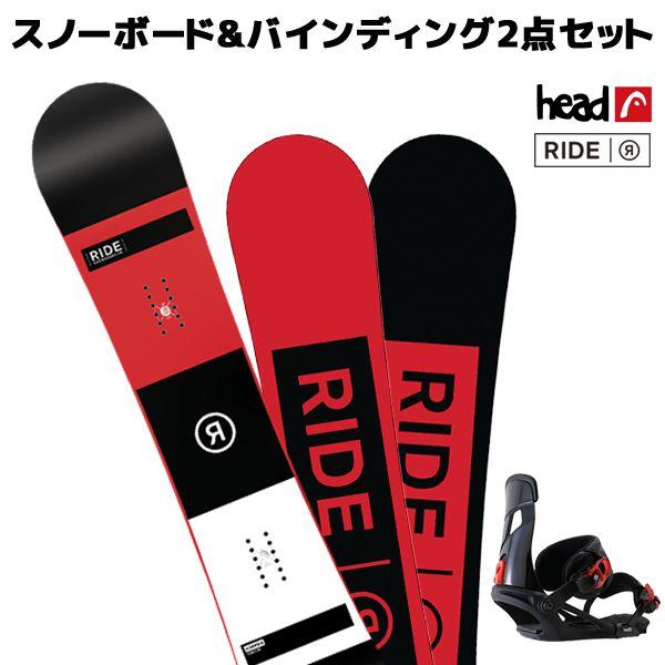 スノーボード+ビンディング 2点セット RIDE ライド AGENDA アジェンダ HEAD ヘッド NX MU メンズ EE L9