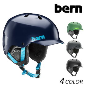 送料無料 スノーボード ヘルメット bern バーン WATTS ワッツ BE-SM25 EE L7