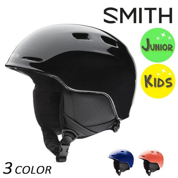 【数量限定】 送料無料 スノーボード ヘルメット SMITH スミス ZOOM JR ズーム ジュニア キッズ EX L11
