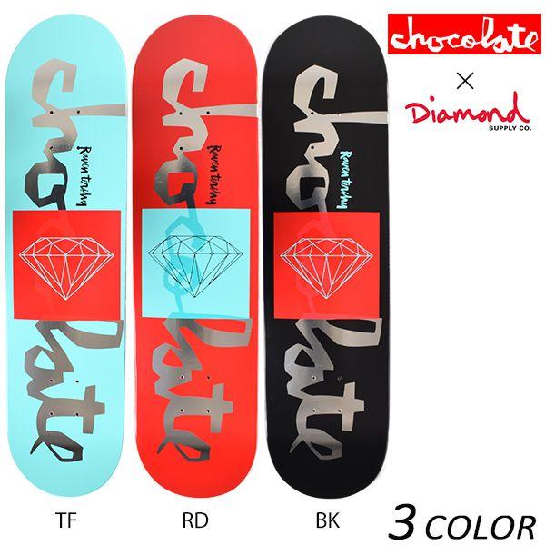 送料無料 スケートボード デッキ CHOCOLATE チョコレート CHOCOLATE×Diamond Supply Co MR SUPPLY CO CM5 FF A7