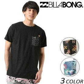 メンズ 半袖 Tシャツ BILLABONG ビラボン AI011-221 G1S E22