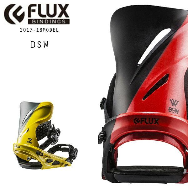 送料無料 SALE セール 40%OFF スノーボード バインディング FLUX フラックス DSW ディーエスダブル 17-18モデル F1 C28
