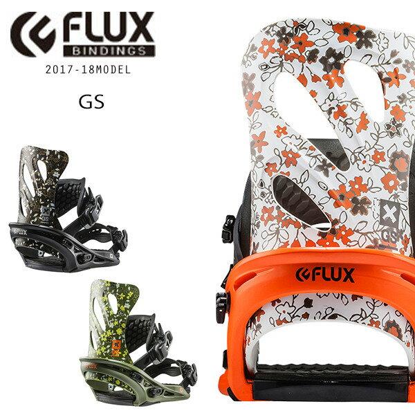 送料無料 スノーボード バインディング FLUX フラックス GS 17-18モデルレディース F1 C28