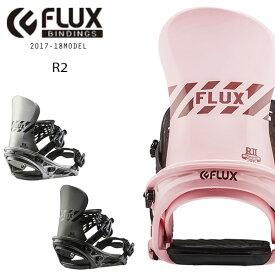 送料無料 スノーボード バインディング FLUX フラックス R2 17-18モデル F1 C28