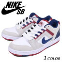 SALE セール 40%OFF シューズ NIKE SB ナイキエスビー AIR FORCE II LOW エア フォース 2 LOW AO0300-100 F...