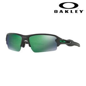 OAKLEY オークリー Flak 2.0 Asia Fit サングラス OO9271-2561 メンズレディース 偏光レンズ FF D12
