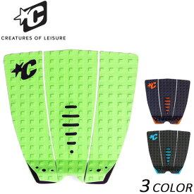 サーフィン デッキパッド CREATURES OF LEISURE クリエーチャー MICK FANNING LITE G1 D20