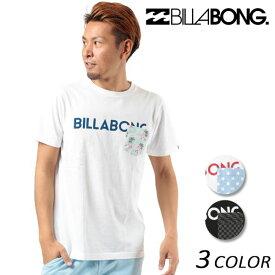 メンズ 半袖 Tシャツ BILLABONG ビラボン AI011-267 G1S E22