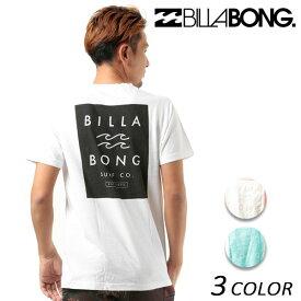 メンズ 半袖 Tシャツ BILLABONG ビラボン AI011-272 G1S E22