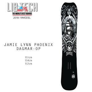 スノーボード 板 LIB TECH リブテック JAMIE LYNN PHOENIX DAGMAR OP ジェイミー・リーン ダグマー 18-19モデル FF G13