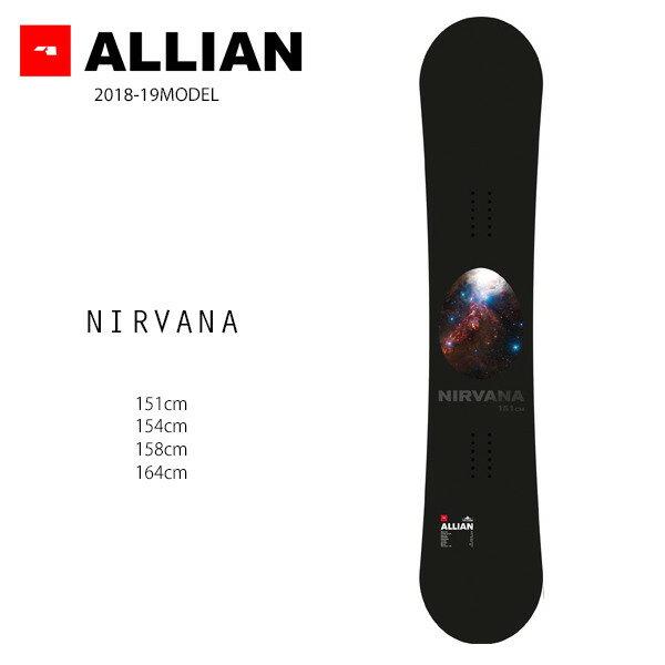スノーボード 板 ALLIAN アライアン NIRVANA ニルバーナ 18-19モデル メンズ FF G11