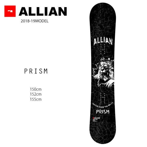 スノーボード 板 ALLIAN アライアン PRISM プリズム 18-19モデル メンズ FF G11