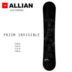 スノーボード 板 ALLIAN アライアン PRISM INVISIBLE プリズム インビジブル 18-19モデル メンズ FF G11