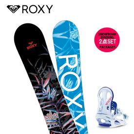 スノーボード + ビンディング 2点セット ROXY ロキシー WAHINE 18-19モデルレディース FF G18