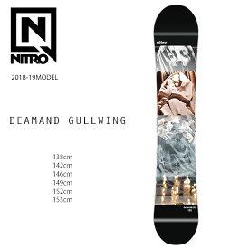 NITRO ナイトロ スノーボード 板 DEMAND GULLWING デマンド ガルウィング JAPAN LIMITED 日本限定モデル 18-19モデル FF H10