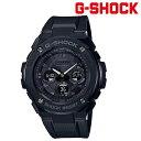 送料無料 時計 G-SHOCK ジーショック GST-W300G-1A1JF FF H14