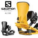 送料無料 スノーボード バインディング ビンディング SALOMON サロモン ALIBI アリバイ 18-19モデル FF I1