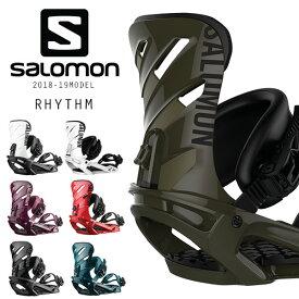送料無料 スノーボード バインディング ビンディング SALOMON サロモン RHYTHM リズム 18-19モデル FF I1