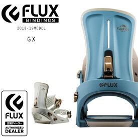 送料無料 スノーボード バインディング ビンディング FLUX フラックス GX ジーエックス 18-19モデル レディース FF I10