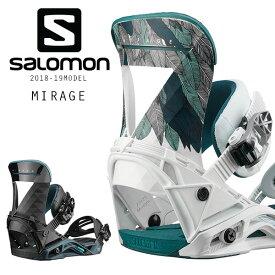 送料無料 スノーボード バインディング ビンディング SALOMON サロモン MIRAGE ミラージュ 18-19モデルレディース FF I3