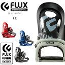 送料無料 スノーボード バインディング ビンディング FLUX フラックス PR ピーアール 18-19モデル FF I6