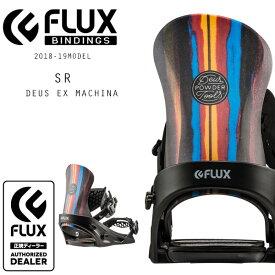 送料無料 スノーボード バインディング ビンディング FLUX フラックス SR エスアール 18-19モデル メンズ FF I10