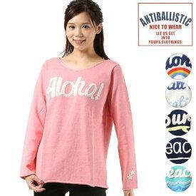 レディース セーター ANTIBALLISTIC アンティバルリスティック 184AN2KN010 ニット FF3 I14