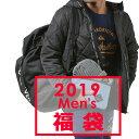 送料無料 【11月24日19:00より予約販売開始!】2019年 ムラサキスポーツ 福袋 メンズ 1万円 【QUIKSILVER】K24